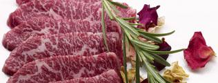 Kobe-Beef-Wagyu